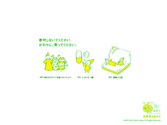 wp_yume_0911_item_all_thumb